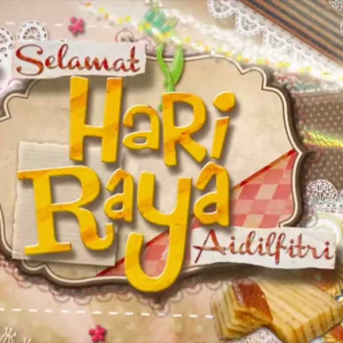 ANIMATION: Mediacorp Suria | Hari Raya Packaging