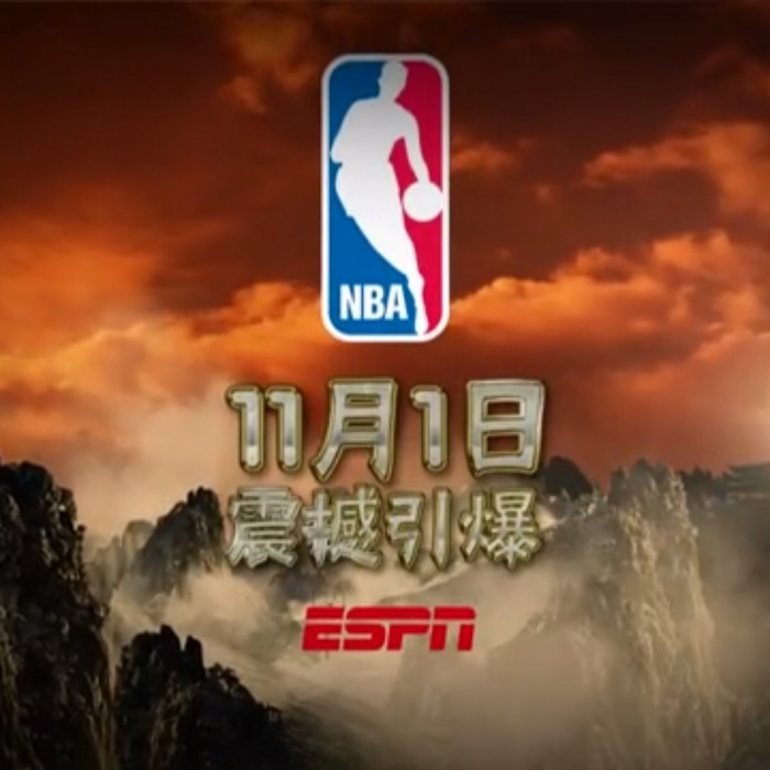 ANIMATION: ESPN Taiwan NBA
