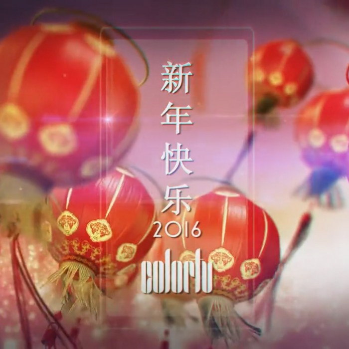 ANIMATION: COLORTV Chinese New Year 2016